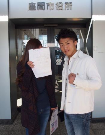 ボクシング 井上尚弥 嫁 画像 写真