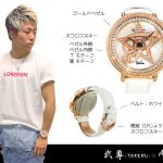 アンコキーヌ【武尊(たける)とコラボのメンズ腕時計】アノ芸能人も愛用中!