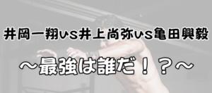 ボクシング ダイエット 筋トレ トレーニング